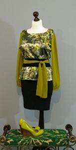 Шелковая блузка, Киев, Украина