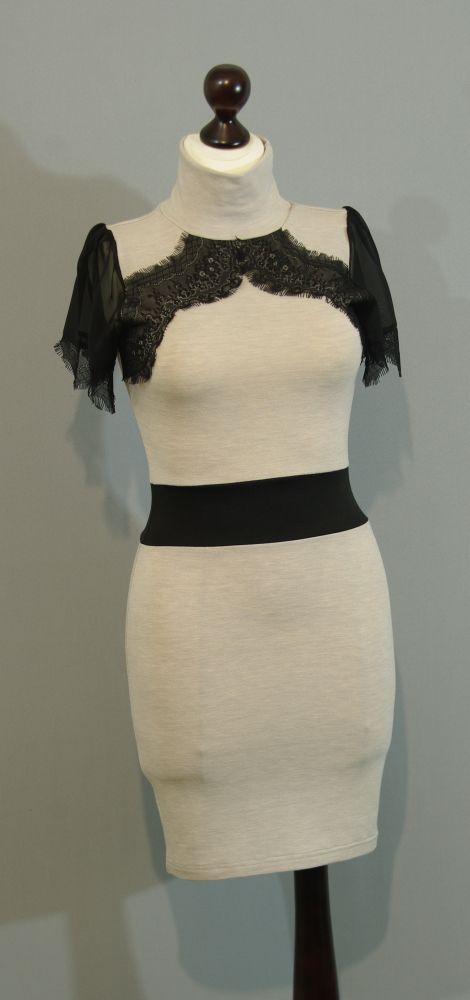 da1c8a82904 Бежевое обтягивающее платье