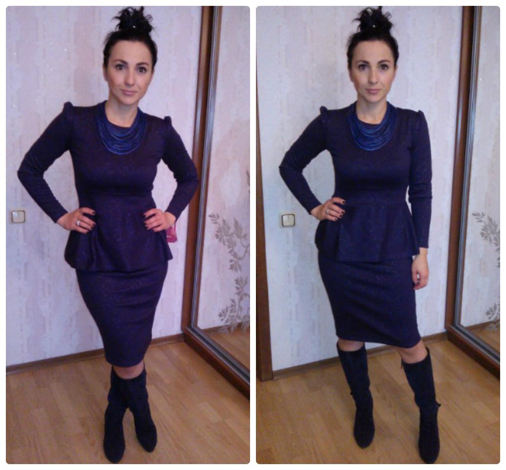 платье-терапия отзыв фото
