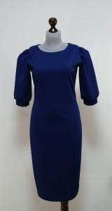 Элегантное синее платье-футляр