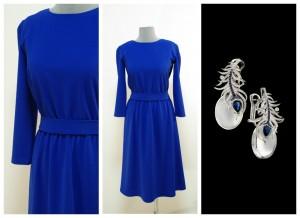 Яркое синее нарядное платье Украина