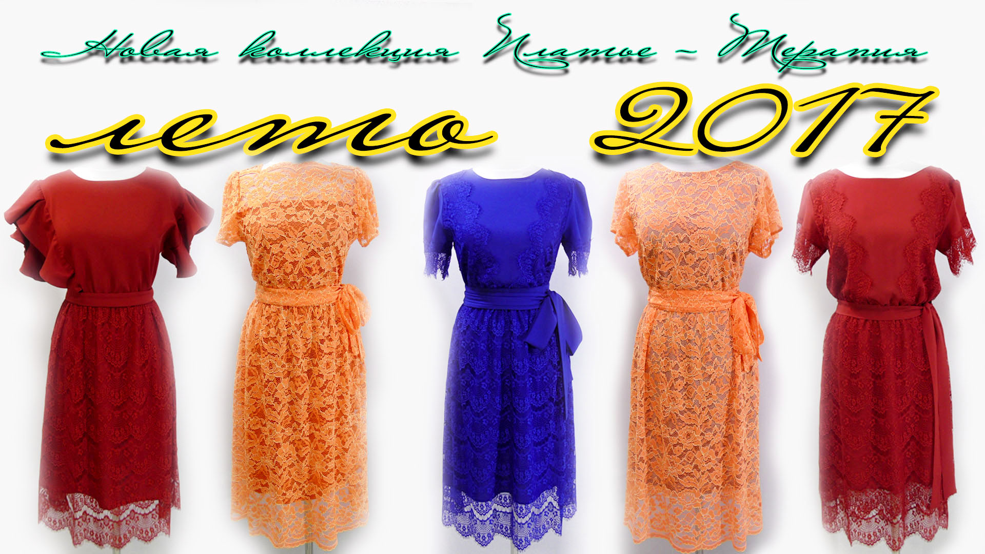 Как подобрать платье по фигуре: размер и цвет изоражения